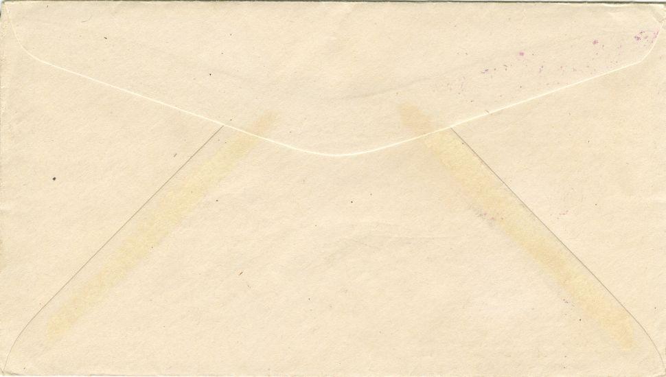 envelope back